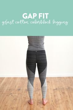 Gap Fit - Gfast cotton Color Block Legging