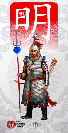 Imperial guards are similarly armed. These heavy troops are usually entrusted with guarding important officials and key cities, or escorting the emperor on his grand tours. Armored with heavy lamellar coat armor that linked Dynasty Warriors, Brigantine Armor, Tibet, Composite Bow, Chinese Armor, Armadura Medieval, Asian History, British History, Fantasy Armor