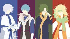 Four Dragons (Akatsuki no Yona) Minimalism by greenmapple17 on DeviantArt