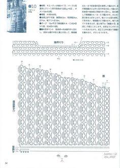 saco+2+botones+rayas+lila+(1).JPG (366×512)