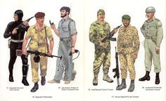 Uniforms of the Elite Forces:  73: Egyptian Incursor Commando;  74: Egyptian Paratrooper;  75: Lieutenant, Sultan of Oman's Special Forces;  76: Iraqi Special Forces Trooper;  77: Iranian Special Forces Trooper;  78: Jordanian Paratroop Lieutenant Colonel