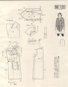 Japanese book and handicrafts - Lady Boutique Barbie Patterns, Coat Patterns, Clothing Patterns, Sewing Patterns, Sewing Coat, Make Your Own Clothes, Japanese Books, Book And Magazine, Jacket Pattern