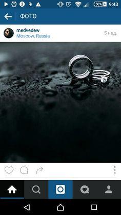 Лучшие изображения (29) на доске «кольца» на Pinterest   Wedding ... f06b2f029b3