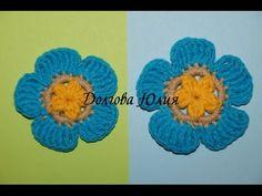 Вязание крючком. Цветок морозник \\\ Crochet for beginners. Hellebore flower - YouTube