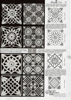 """""""crochet lace lacy granny square by lesa"""", """"Use imgbox to upload, host and share all your images. Filet Crochet, Crochet Diagram, Crochet Chart, Thread Crochet, Love Crochet, Crochet Stitches, Crochet Motif Patterns, Crochet Blocks, Square Patterns"""