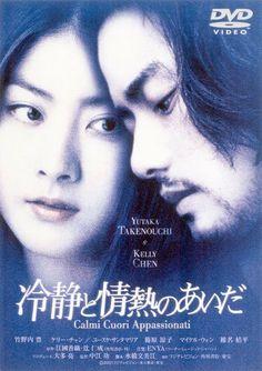 冷静と情熱のあいだ(通常版) [DVD] DVD ~ 竹野内豊, http://www.amazon.co.jp/dp/B0000677MS/ref=cm_sw_r_pi_dp_Vlnbtb16AT00W