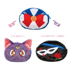 Reversible Pouch
