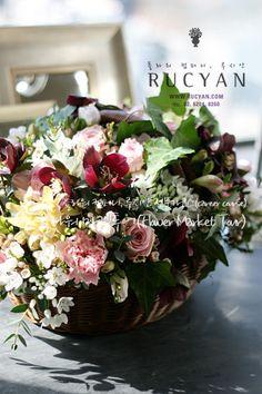 플라워 마켓투어(Flower Market Tour)&꽃바구니_[플라워스쿨,루시안]전문가반 플라워레슨 :: 네이버 블로그