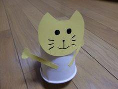 紙コップの動くおもちゃ