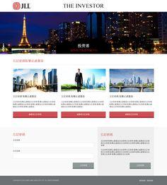 JLL China Foreign Investment site Investors, Desktop Screenshot, China, Website, Design, Porcelain