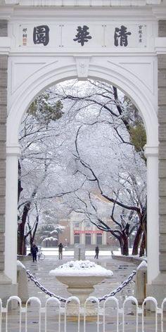 Tsinghua University Main Gate 2 in Beijing, China