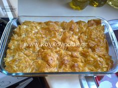 ΜΠΟΥΓΑΤΣΑ ΣΕ 30 ΛΕΠΤΑ ΜΕ 6 ΥΛΙΚΑ – Koykoycook Baklava Recipe, Greek Recipes, Dessert Recipes, Desserts, Cake Toppers, Macaroni And Cheese, Recipies, Beverages, Food And Drink