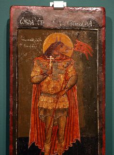 St. Christopher. Russian icon