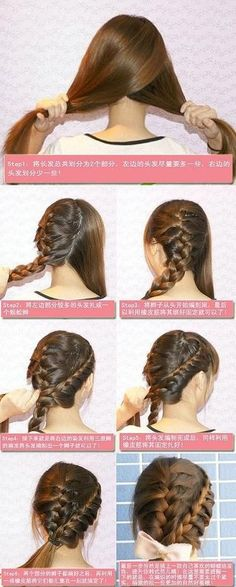 Adorable Double French Braid Ponytail