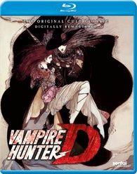 Vampire Hunter D (Blu-ray)