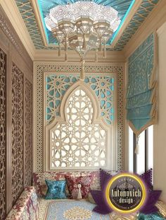 Arabic style in the interior is the perfect way to create a fantastic atmosphere of an Oriental fairy tale. This beautiful color reflects the wealth and sophistication, tranquility and harmony. This room is the perfect place to relax. These...
