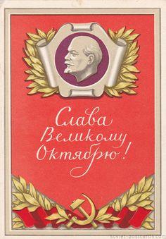 "sovietpostcards: "" October Revolution Day (1960) postcard by F. Kiselev Buy here: http://ift.tt/2a18l2Q "" Слава Великому Октябрю! 1960 год."