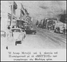 Old Photos, Vintage Photos, Old Greek, Greece, The Past, History, Old Pictures, Greece Country, Historia