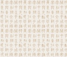 Seal Script Calligraphy Beige fabric by chantal_pare on Spoonflower - custom fabric