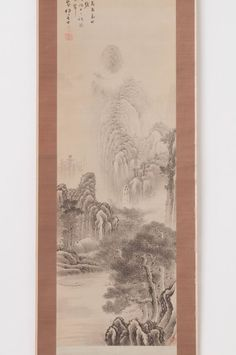 Chinese hanging scroll Landscape painting on silk Antique wall art hs0548