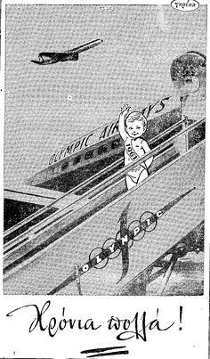 Olympic airways, 1961