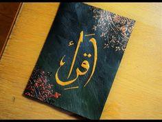 Arabic Calligraphy Art, Arabic Art, Calligraphy Alphabet, Canvas Painting Tutorials, Diy Canvas Art, Islamic Paintings, Canvas Painting Landscape, Iranian Art, Graffiti Alphabet