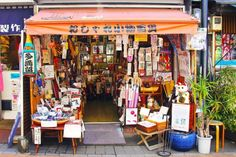 Best Things to Do in Tokyo in 2020 - Itinerary 2 Days - Travel In Culture