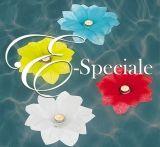 lanterne galleggianti su www.e-speciale.it