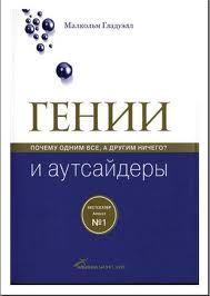 Russian Language Blog |