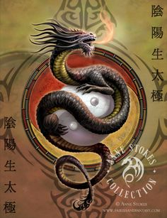 Art Print - Yin Yang Protector by Anne Stokes