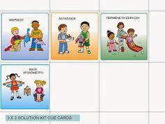 Cue Cards, Speech Activities, Kit, Comics, School, Blog, Autism, Comic Book, Schools