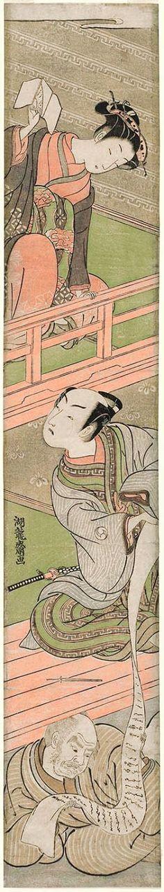 Koryusai Isoda / Chushingura VII.Akt Briefszene