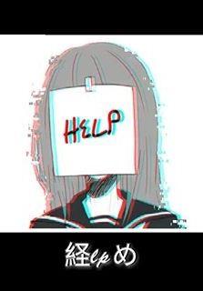 Sad Anime Girl, Kawaii Anime Girl, Manga Girl, Anime Triste, Simple Anime, Dark Pictures, Sad Art, Fanarts Anime, My Demons