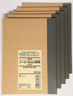 Amazon.com : MUJI Notebook A6 6mm Ruled 30sheets - Pack of 5books : Office Products