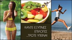 ΚΑΛΗΜΕΡΑ! #quotes, #motivation, #Denikarou
