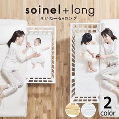 Japanese Babies, My Furniture, Nursery Inspiration, Kids Health, Raising Kids, 2 Colours, Baby Room, Playroom, Diy And Crafts