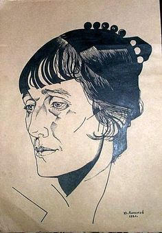 Page: Portrait of poet Anna Akhmatova Artist: Jury Annenkov Completion Date: 1921 Style: Cubo-Futurism