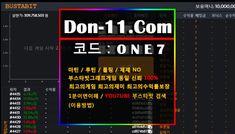 윈그래프 __『 주소:don-11.com♥추천인: one7 』__ 윈그래프 윈그래프 윈그래프  윈그래프 __『 주소:don-11.com♥추천인: one7 』__ 윈그래프 윈그래프 윈그래프  윈그래프 __『 주소:don-11.com♥추천인: one7 』__ 윈그래프 윈그래프 윈그래프