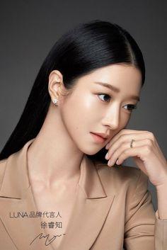 Korean Actresses, Korean Actors, Actors & Actresses, Korean Women, Korean Girl, Asian Girl, Korean Celebrities, Celebs, Hyun Seo