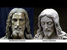 Ancient Greece, Lion Sculpture, Statue, Israel, Sculptures, Sculpture