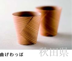 """""""Magewappa"""" is the traditional handcrafts of Akita, Japan. It bends the thin board of cedar or cypress and create  beautiful curve."""