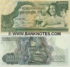 Cambodia 1000 Riels Front: School kids in classroom; Back: Face of Bodhisattva Lokesvara; School Kids, Cambodia, Classroom, Stamp, Collections, Feelings, Face, Gifts, Central Bank