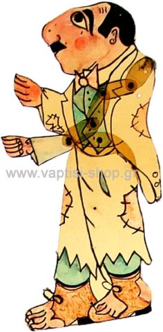 Καραγκιόζης Γιατρός