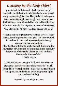 January LDS Sunday School Handouts - The Godhead Lds Quotes, Religious Quotes, Inspirational Quotes, Bible Study Journal, Scripture Study, Baptism Talk, Young Women Lessons, Lds Scriptures, Padre Celestial