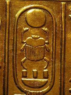King Tut - Tutankhamun Name Cartouche (by D.Athina) - Scarabeo stercorario - golden scarab = stercorary beetle = slave = negro for toil = jew at hard work = Assyrian labor = booty of war = increase of power = wealth = supremacy = empire of Pharaoh Egyptian Symbols, Ancient Egyptian Art, Ancient History, Art History, King Tut Tomb, Egypt Mummy, Empire Romain, Ancient Artifacts, Ancient Civilizations