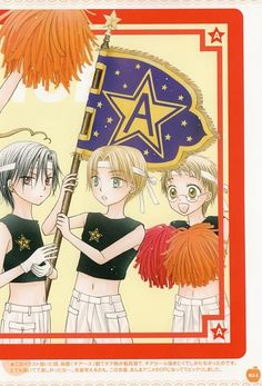 Tachibana Higuchi, Gakuen Alice, Gakuen Alice Illustration Fan Book, Yuu Tobita, Natsume Hyuuga