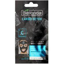 Bielenda Carbo Detox Active Carbon Masca de curățare cu cărbune pentru piele uscata spre sensibila 8 g si inca 3000 de cosmetice cu reducere de pana la 75%. Livrare rapida a doua zi.
