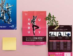 필라테스 포스터 / 포스터 / 포스터 디자인 / 전단지 / 전단지 디자인 Banner, Movie Posters, Banner Stands, Film Poster, Banners, Billboard, Film Posters