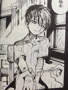 I don't know what manga this is but you better believe I will find out Manga Art, Manga Anime, Anime Art, Character Art, Character Design, Anime Lindo, Anime Child, Sad Art, Anime Sketch