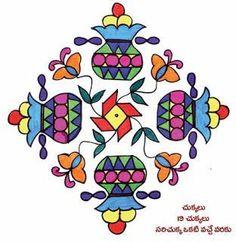 Sankranti Rangoli designs with dots & colours|
